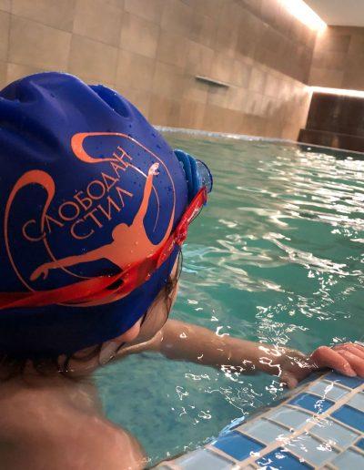 childswimming